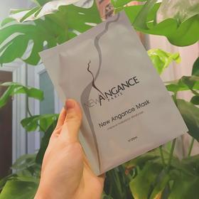 [法国原装]New Angance玻尿酸水光修护面膜