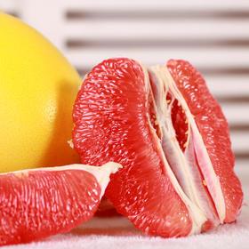 【限乌市地址!】福建平和红心蜜柚 新鲜美味(3kg/件,2个装)