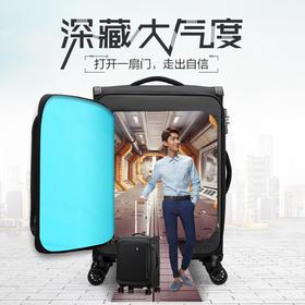 爱华仕牛津布拉杆箱女商务旅行箱万向轮20寸男行李箱登机箱6225