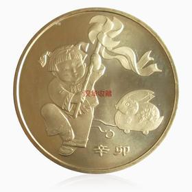 2011兔年生肖纪念币