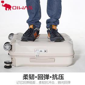 爱华仕防刮拉杆箱万向轮20寸 商务登机旅行箱女密码行李箱男