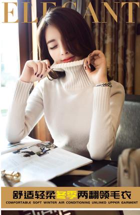 【美货】高领毛衣女套头修身短款针织衫打底衫秋冬新款韩版纯色长袖内搭厚