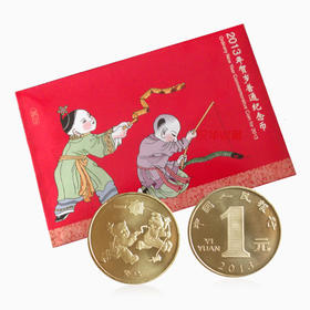 2013蛇年生肖纪念币康银阁装帧卡册