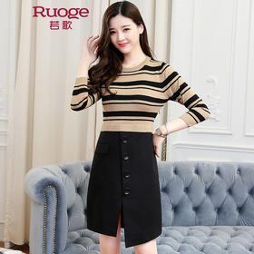 条纹拼接包臀裙  XX7137