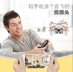 【现金券兑换】航模遥控迷你无人机 四轴飞行器儿童玩具飞机 CX10热销