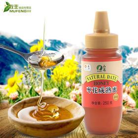 山萃枣花成熟蜜