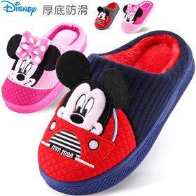 儿童卡通棉拖鞋男童女童鞋厚底迪士尼冬宝宝可爱室内家居保暖拖鞋