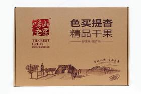 【全国包邮】喀山圣果六盒礼品装