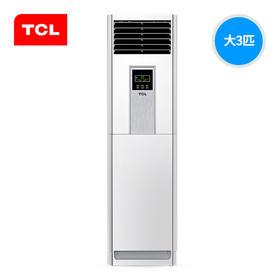 【TCL官方正品】KFRd-72LW/FC33 大3匹智能云WIFI立式柜式钛金冷暖柜机空调3P