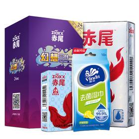 赤尾三合一玻尿酸避孕套超薄安全套男用女用情趣成人性用品