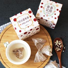 【女神的私房茶饮】红豆薏米茶 祛湿茶袋 /养颜/养肤/瘦身/ 3盒装/每盒20袋