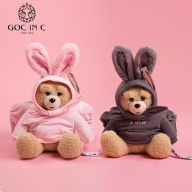 gocinc兔子熊智能热水袋 充电防爆暖宝宝 电暖宝 毛绒卡通暖手宝