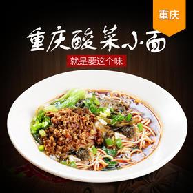 重庆小面酸菜面170g*4袋