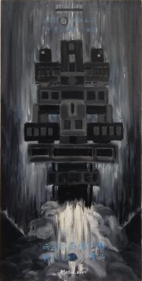 梅森作品《三个电影-三峡》/ 100x50cm / 2013