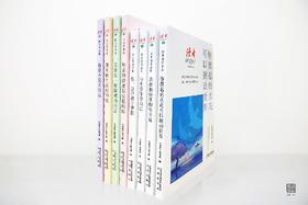 《因为爱典藏文集》读者杂志社编辑(遇见世上最好的爱)