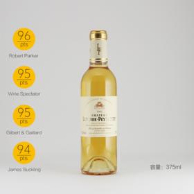 【一级庄贵腐!老年份】老佛爷酒庄【正牌】贵腐甜白,375ML,碾压国际均价,大师极高评分