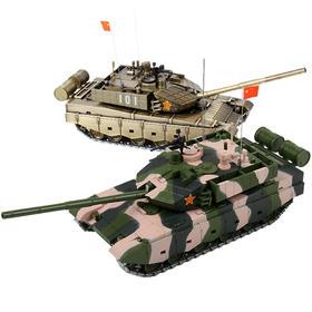【龙之甲】99A坦克1:50合金模型