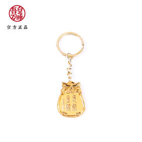 吾皇万睡金属钥匙链免屎金牌创意钥匙环扣