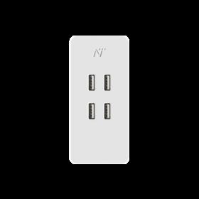 网易智造USB智能充电器