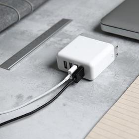 网易智造便携充电器