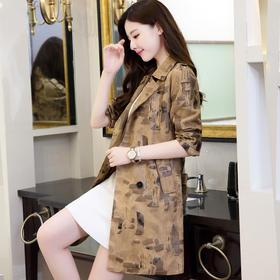 【赠腰带】时尚迷彩修身风衣外套  XX7135