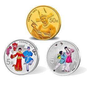 中国戏曲艺术(黄梅戏)金银纪念币套 | 基础商品