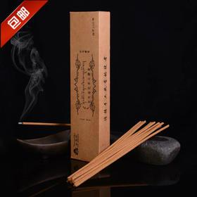 西藏尼木吞曼仲藏香纯手工天然凝神熏香(40支/盒)