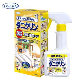 靠谱的日本进口UYEKI双效除螨虫喷雾剂 ,原装正品孕婴可用,不含杀虫剂