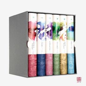 读者·书房 典藏文集1000个故事:《读者》30年最美的风景,另免费赠送一套精致书签