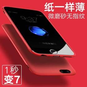 乐泡lepow 苹果iPhone6/6s/plus 全包硅胶软套手机壳 新款超薄微磨砂软壳 防摔防指纹防手汗 全包保护