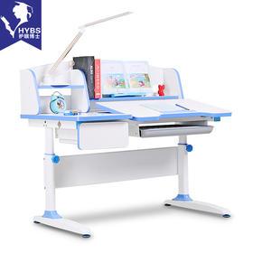 护眼博士  Y1200写字桌 手摇升降儿童学习桌