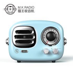 【限量发售】MAO KING PP101BU猫王波普蓝/多士蓝 无线蓝牙音箱音响复古收音机 便携  美学黑科技,可更换外观的文化级收音机