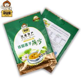 700克桂圆莲子洪湖藕粉