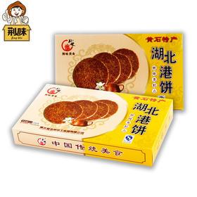 208克盒装港饼/字港饼