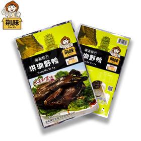 358克洪湖野鸭