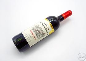 【个性产品】特贝亚古堡干红葡萄酒