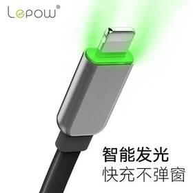 lepow乐泡 苹果LED发光数据线/充电线 iPhone5/5s/6/6s/7/Plus/iPad 面条线 疾速充电 充电传输二合一