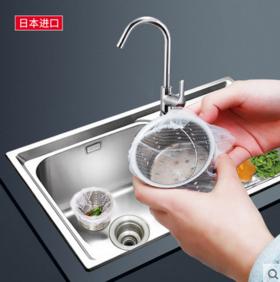 厨房水槽过滤网袋 水池洗菜洗碗池下水道过滤网地漏排水口垃圾袋