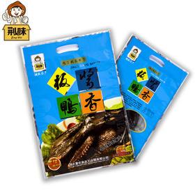 500克武汉黑鸭/酱板鸭/樟茶鸭