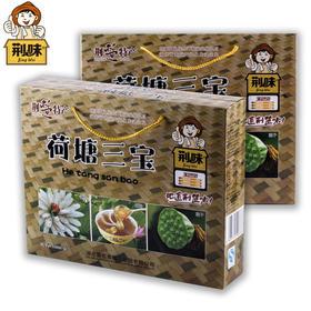 1000克荷塘三宝 洪湖莲子藕带藕粉 水生产品绿色食品
