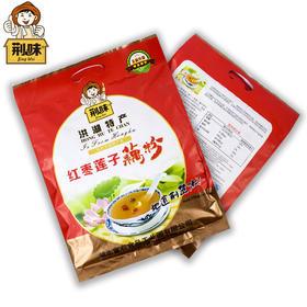 700克红枣莲子洪湖藕粉