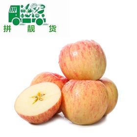 苹果(85#)