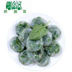 水晶粿(多种口味 需要备注口味)