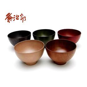 【广叶树碗】粂治郎日本越前漆器 五色家族碗