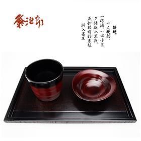 【一人晚酌】粂治郎日本越前漆器 晚酌三件套 酒杯(亦可作茶杯)小碟托盘