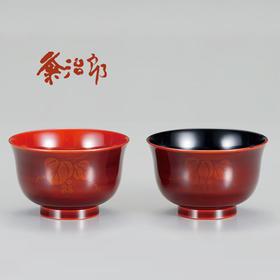 【葡萄】粂治郎日本越前漆器 夫妻汤碗2只装