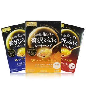 日本Utena佑天兰黄金级果冻面膜3片
