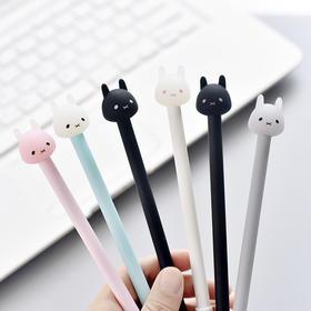 小清新可爱萌兔中性笔0.5mm   文具
