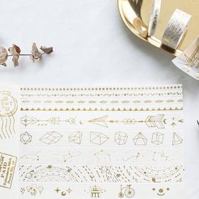 韩国可爱烫金创意胶带手帐装饰贴纸  文具