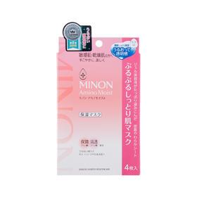 日本Minion蜜浓面膜4枚氨基酸补水美白